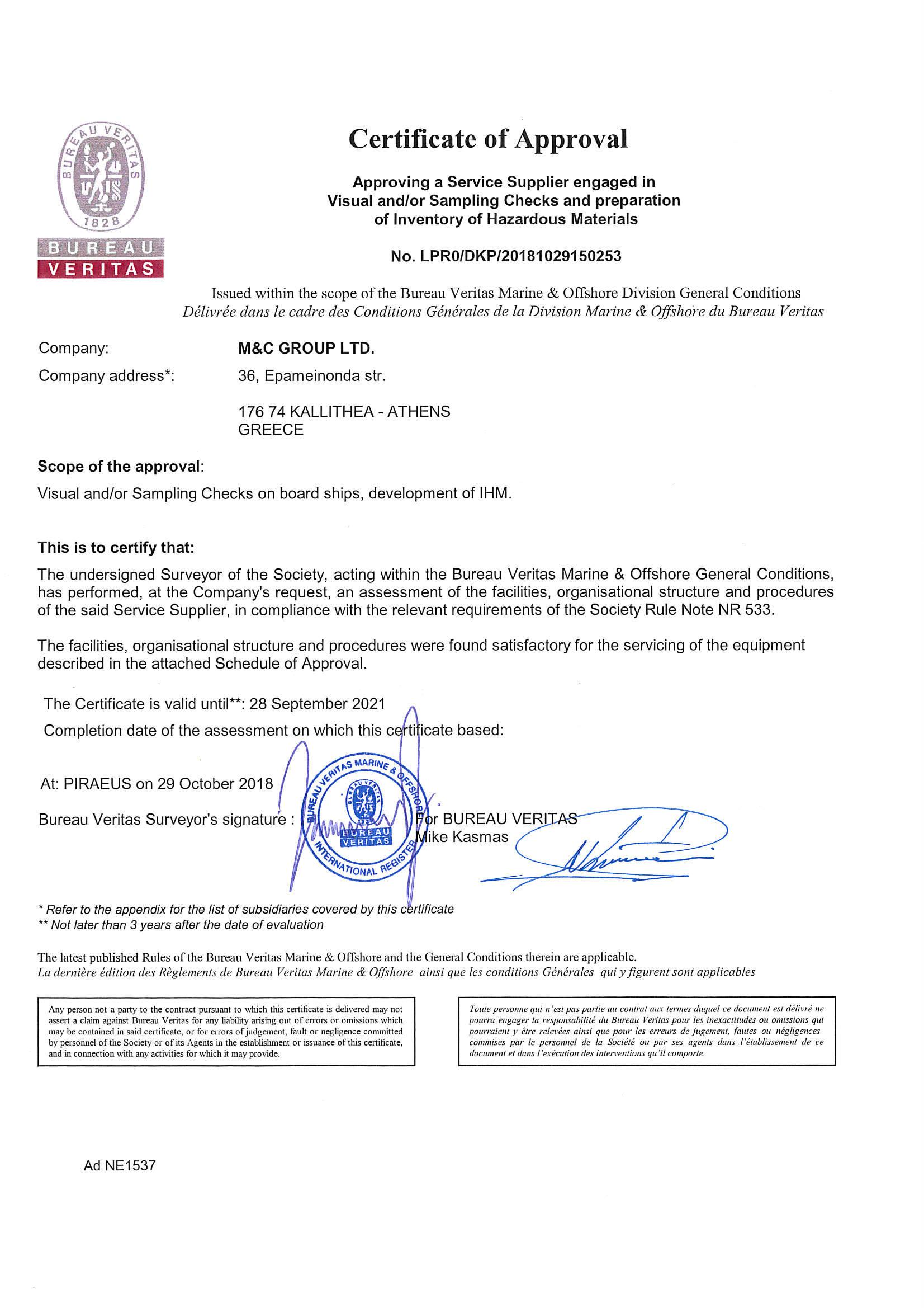 hazardous inventory ihm materials certificate bv compliance certification material